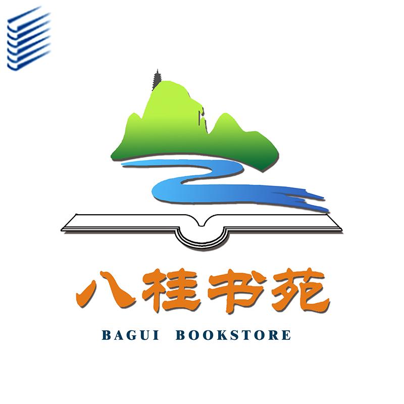 人民邮电出版社计算机专营店